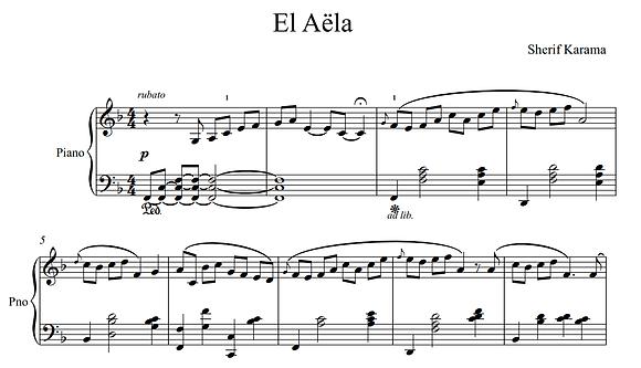 El Aëla