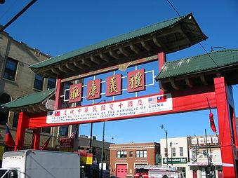 Chinatown Gate #1 (2).jpg