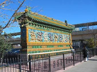 Chinatown Glass Mosaic.jpg