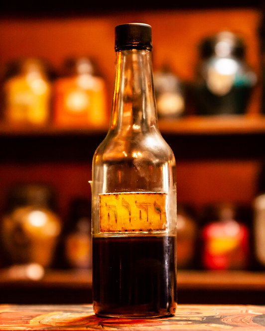 Tetragrammaton Oil