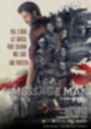 Message Man Poster-B.jpg