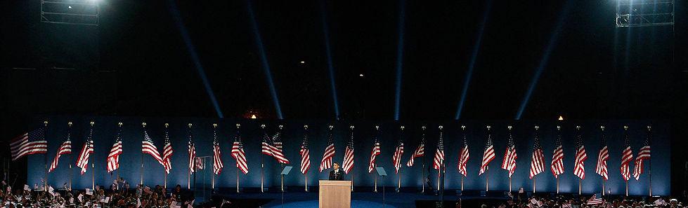 ObamaHeader.jpg