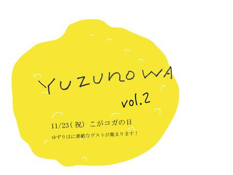 YUZUNOWA vol.2 <こがコガの日>