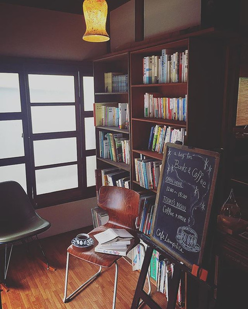 Petit Library