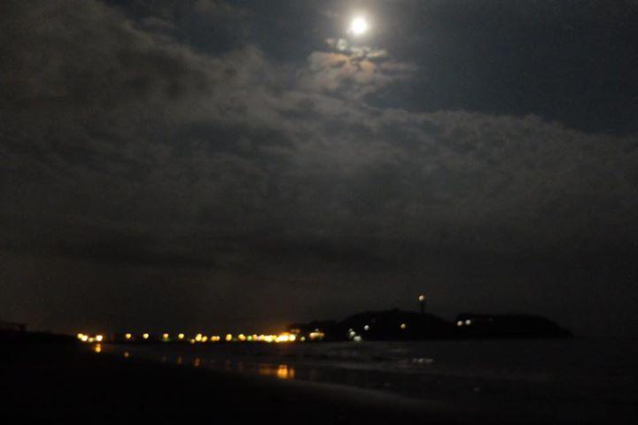 So called strawberry moon tonight