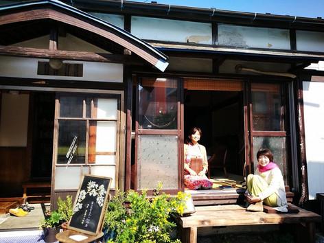 日の出やまぶし珈琲店