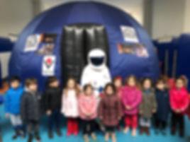 mavi uzay çadırı