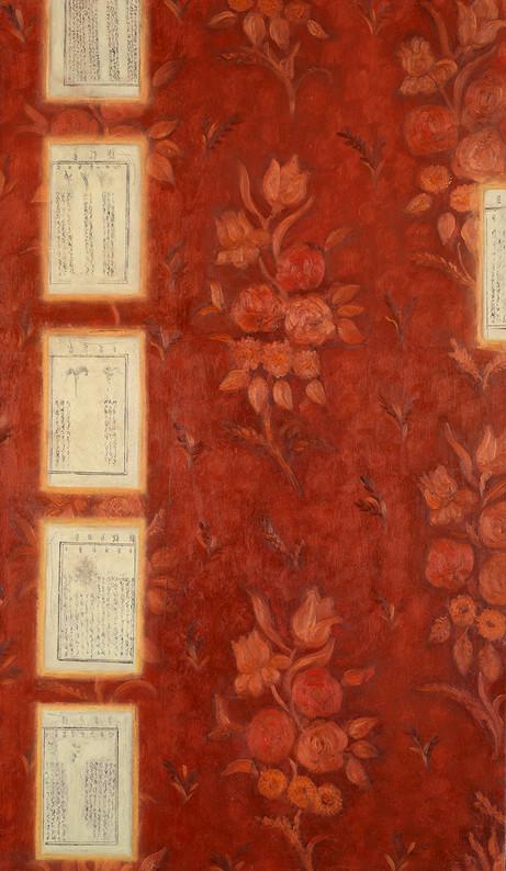 Senza titolo, 2005, olio su carta su tela, cm 120 x 70