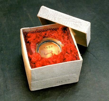 146 4/5, 1999, carta stoffa metallo vetro