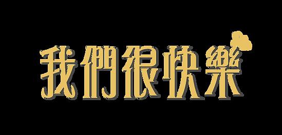 name logo-02.png