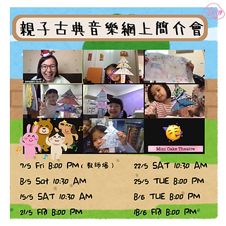 lala show-06.png