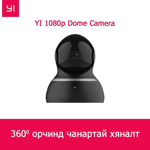 Yi Dome 1080p
