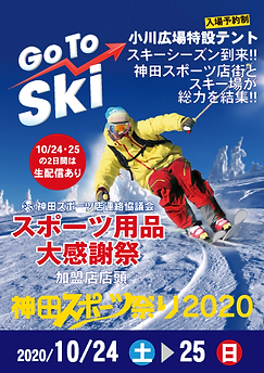 matsuri2020_banner.png