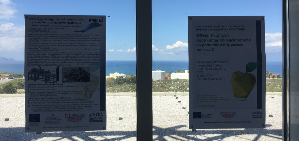 Dissemination Posters in IPPL