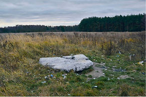 Polumer Landscape.JPG