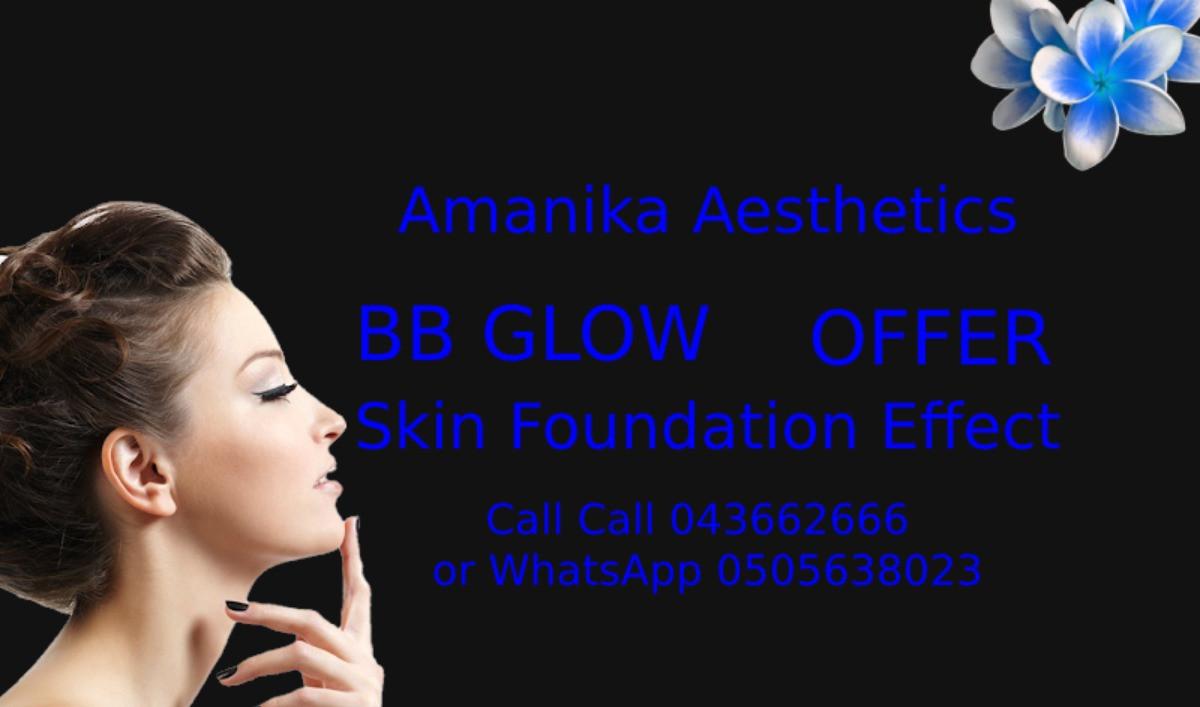 BB Glow Offer