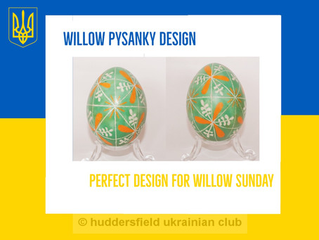 Willow Sunday Pysanka Design