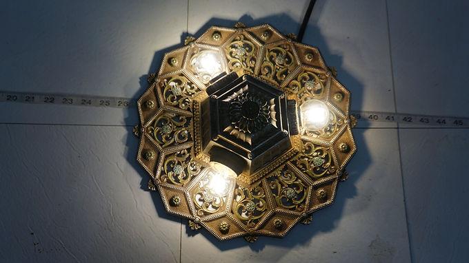 Art Deco Flush Mounted Light Fixture