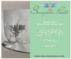 HPV WOMB HEALING VAGINAL PEARL
