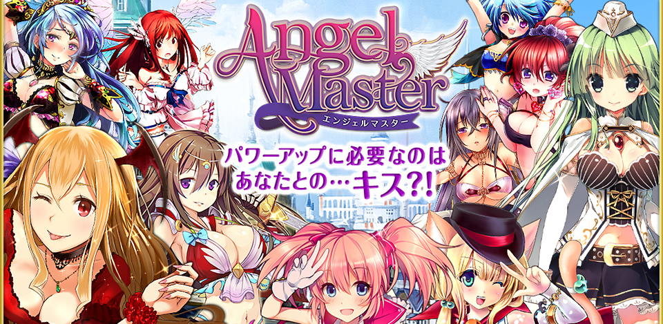 angel master title