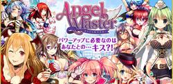 angel master title