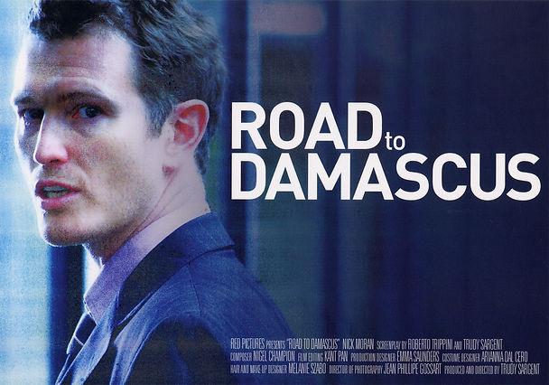 Road to Damascus.jpg