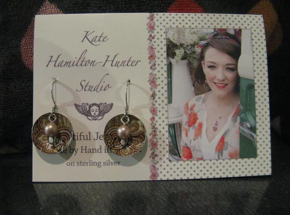 Kate Hamilton Hunter