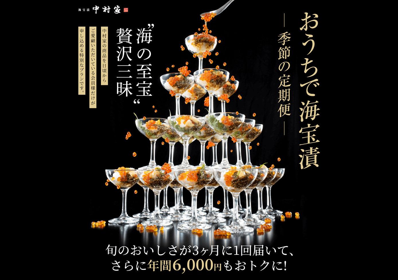 kaihouduke-1.jpg