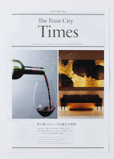 The Trust City Times