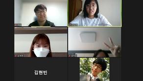 0911 고래(관광 역사) 팀 회의