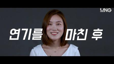 [액터뷰] epi34   임은지