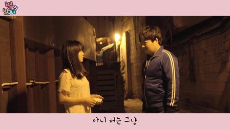 [웹드라마] 별의별그녀 ep8