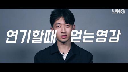 [액터뷰] epi15   최효준