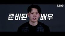 [액터뷰] epi36   한성일