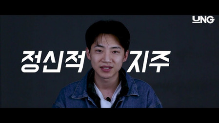 [액터뷰] epi42   김창일