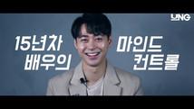[액터뷰] epi21   석우진