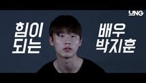 [액터뷰] epi33   박지훈