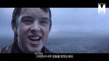 [무비뷰] 배우 김동휘의 인생영화 - 싱 스트리트