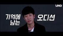 [액터뷰] epi41   이도윤