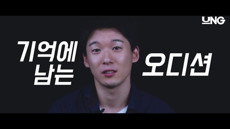 [액터뷰] epi46   우영남