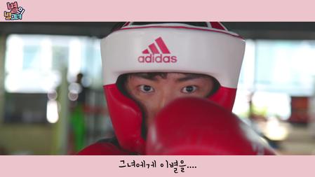 [웹드라마] 별의별그녀 ep9