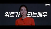 [액터뷰] epi37   오다현