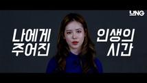 [액터뷰] epi45   홍태린