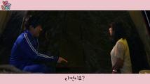 [웹드라마] 별의별그녀 ep2
