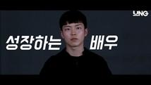 [액터뷰] epi43   박을재