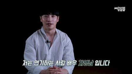 [무비뷰] 배우 차영남의 인생영화 - 아비정전