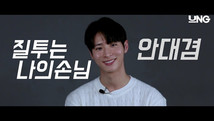 [액터뷰] epi31   안대겸