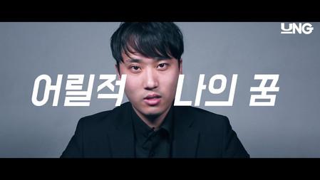 [액터뷰] epi11   최호세