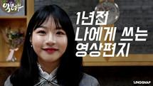 [액터뷰] epi2   이정하