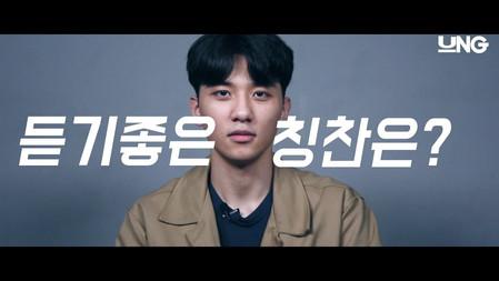 [액터뷰] epi13   김종하
